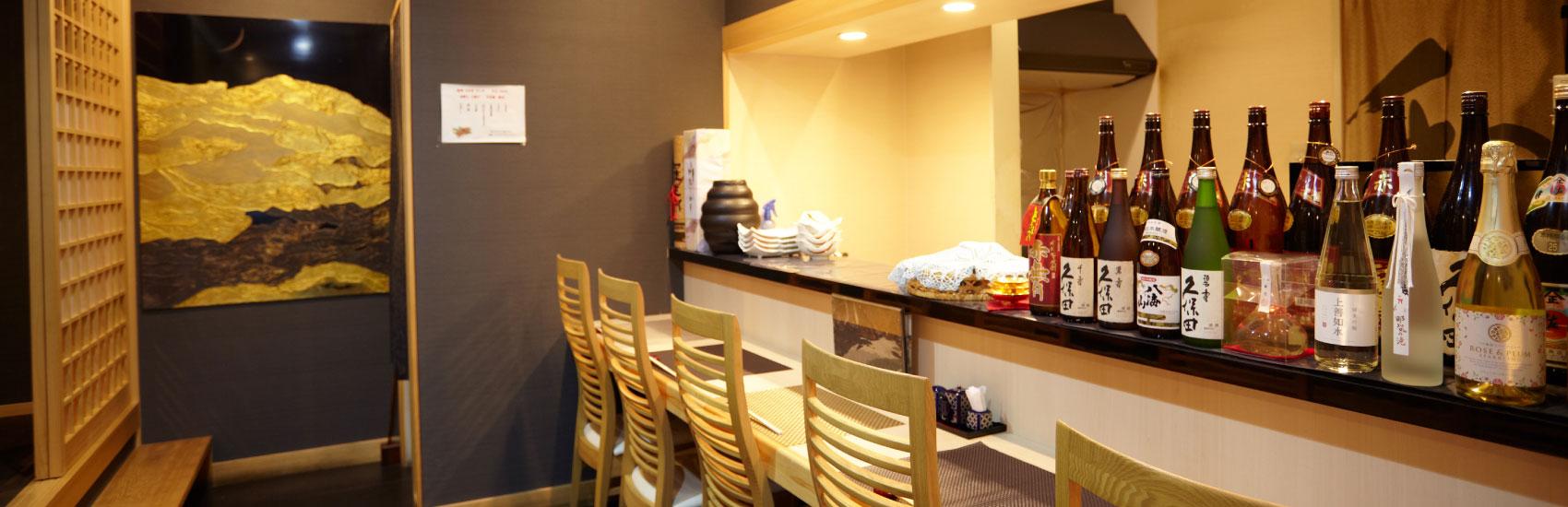 温泉料理・旬菜美味和華のカウンター席